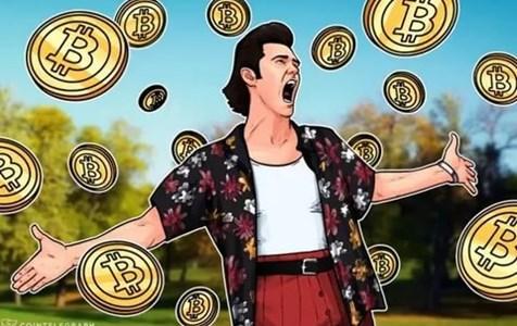 Bill Miller Bitcoin'de %30 paya sahip