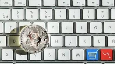 Bitcoin, 8000 dolara yakın en yüksek seviyeye ulaştı