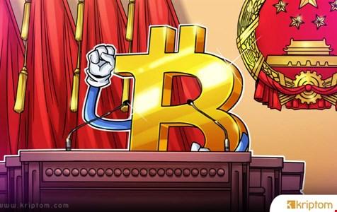 Bitcoin Çin Yasaları ve Yerel Mahkeme Kuralları ile Korunamaz