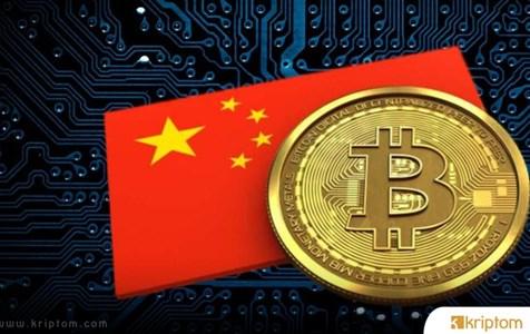 Çin'den Yeni Bitcoin ve Kripto Para Hamlesi Geliyor