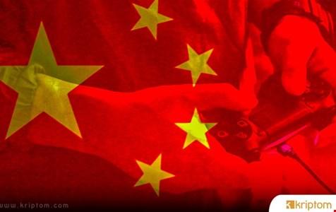 Çin Halk Bankası'nın Eski Başkan Yardımcısı Bitcoin'i Övdü