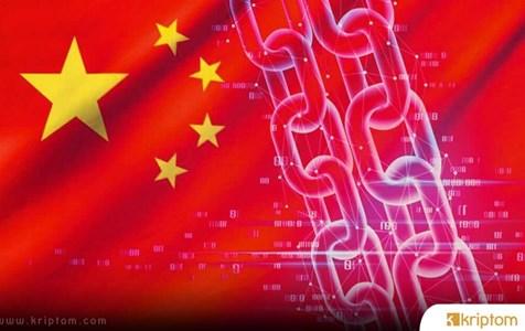 Çin'in Hızla Gelişen Blockchain: 2020'de 4 Binden Fazla Şirket Kuruldu