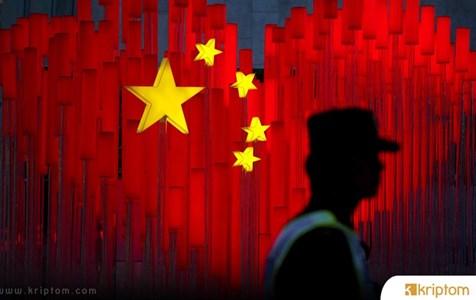 Çin'in ihracatı rekor seviyeye ulaştı
