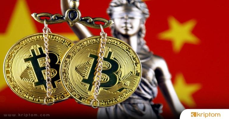 Çin Merkez Bankası Küresel Düzenleyici Çerçeveyi Destekliyor