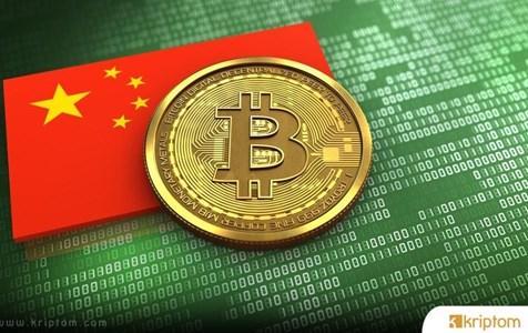 Çin Merkez Bankası'ndan Bitcoin ve Kripto Para Açıklaması