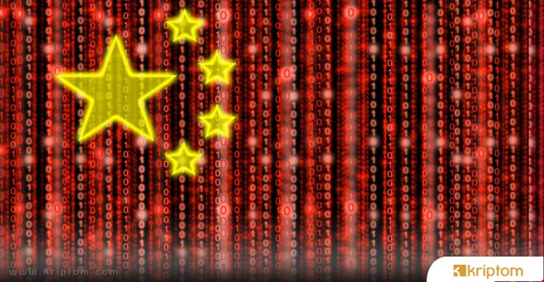 Çin Merkez Bankasından Dijital Para Açıklaması Geldi: Lansman Haberleri Doğru Değil
