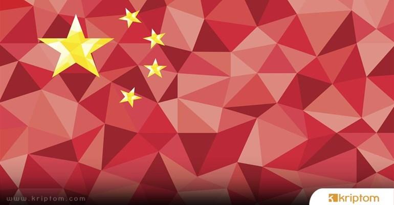 Çin Yerel Hükümeti Servis Merkezleri İçin Blockchain'i Benimsemeyi Göze Aldı