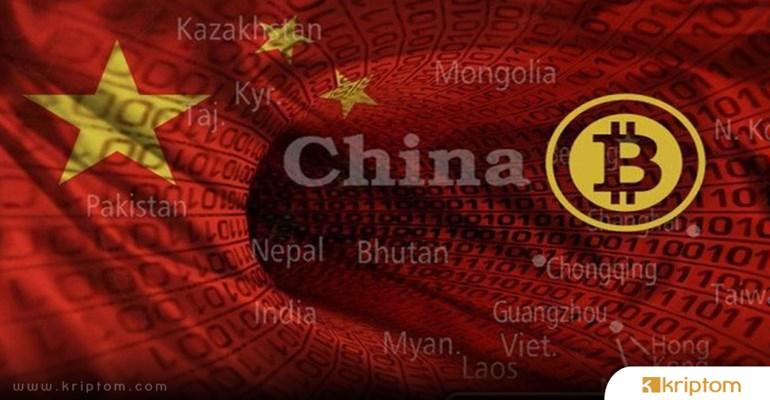 Çin'in Hainan Serbest Ticaret Bölgesi'nden Blockchain Teknolojisine 140 Milyon Dolarlık Destek