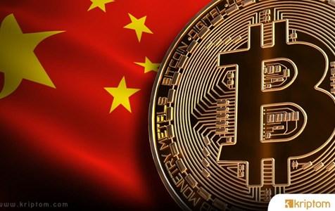 Çinli Şirketler Salgının Ortasında Blockchain Teknolojisi Konusunda Yükselişte
