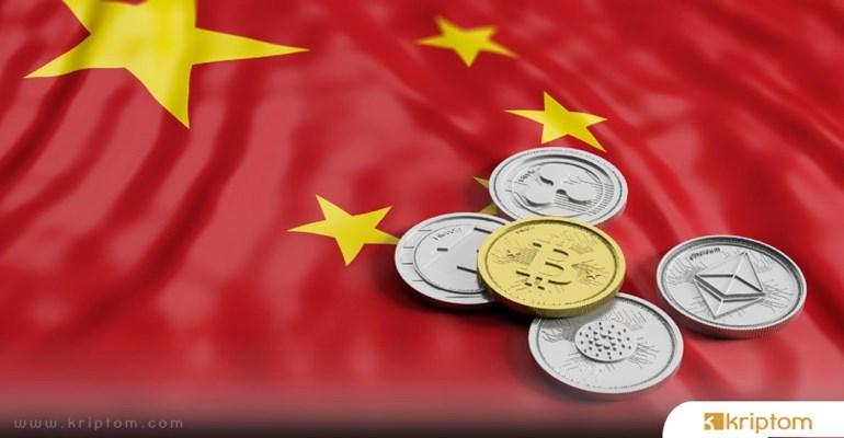 Çinli Yetkili: Blockchain Dijital Finans Sistemini Değiştirecek