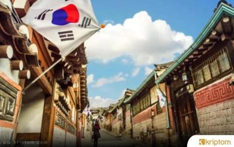 Güney Kore Üniversitesi, Daegu'da Bir Blockchain ve Yapay Zeka Kampüsü Kurulacağını Duyurdu