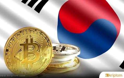 Güney Kore Merkezli Kripto Para Borsası Upbit, Uluslararası Alanda Genişlemeyi Planlıyor