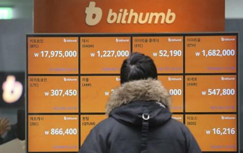 Güney Kore'nin En Büyük Kripto Para Borsası Siber Saldırının Bilançosunu Açıkladı