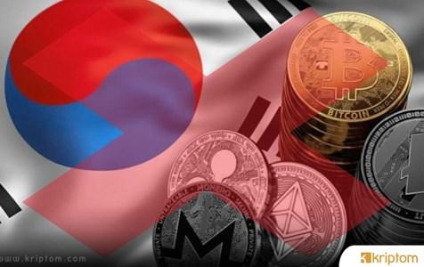 Güney Kore'nin Kripto Borsası Upbit, Doğrulanmamış Kullanıcılar İçin Para Çekme İşlemlerini Sınırlandırıyor