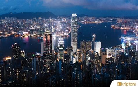 Hong Kong'daki Şirketler Blok Zincirini Kucaklıyor