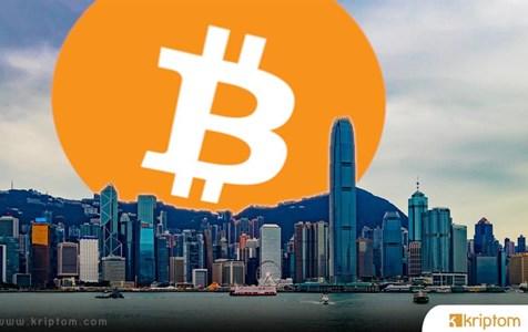 Hong Kong'daki Yeni Fintech Firmalarının Yüzde 40'ı Blockchain ile Çalışıyor