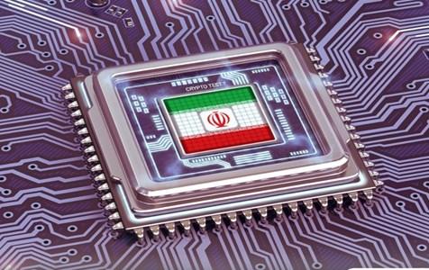 İran Hükümeti Kripto Para Birimi Madencileri İçin Güç Tarifelerini Artırıyor