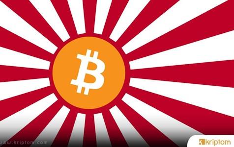 Japonya'nın Finansal Otoriteleri Ulusal Kripto Para Birimini Tartıştı
