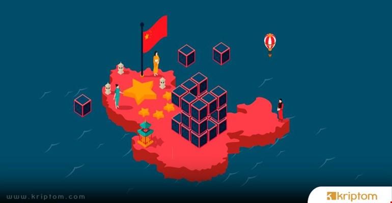Merkez Bankası Çin'in Dijital Para Birimi Sorunsuz İlerliyor Diyor