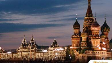 Moskova Şehri, Moscowcoin'i yayınlamak istiyor