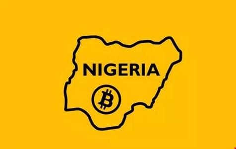 Nijerya Merkez Bankası kripto para yatırımları üzerinde tekrar uyardı