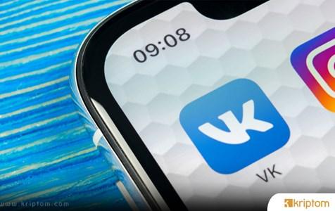 Popüler Sosyal Medya Platformu Kendi Kripto Parasını Geliştirmeyi Düşünüyor