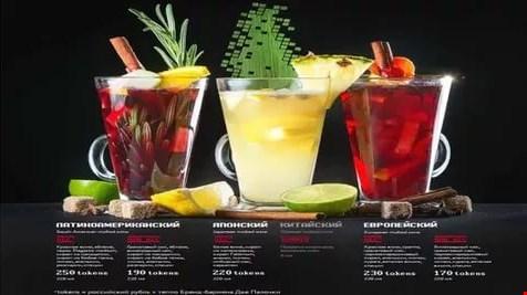 Rus Restoran Zinciri ICO Temalı Menü Hazırladı.
