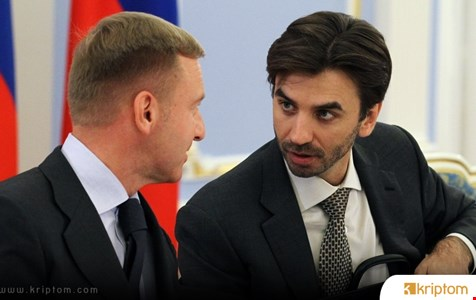 """Rusya Bakanınından Açıklama: """"Kripto Parayı Önemsememek İmkansız""""."""