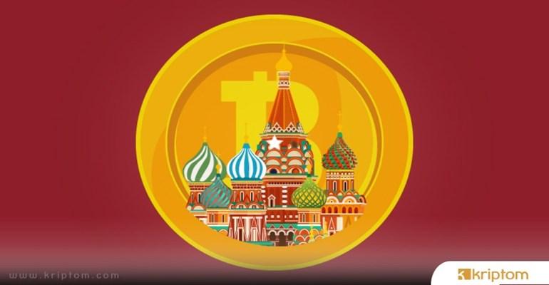 Rusya Merkez Bankası, Ödeme Şekli Olarak Kripto Para Biriminin Yasaklanmasını Destekleyecek