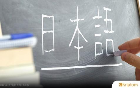 Sony Fujitsu İle Eğitimde Blockchain Teknolojisini Kullanmayı Hedefliyor