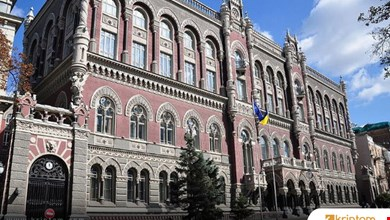 Ukrayna Ulusal Dijital Para Birimini Oluşturdu e-Grivna