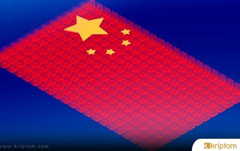Yeni ABD Yasaları Çinli Blockchain Şirketlerini Abd Sermaye Piyasalarına Erişimini Kaybetmeye Zorlayabilir.